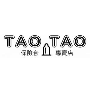TAO TAO 保險套專賣網 折扣碼、優惠券、折價好康促銷資訊整理