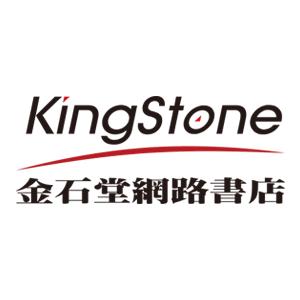 KingStone 金石堂網路書店 折扣碼、優惠券、折價好康促銷資訊整理
