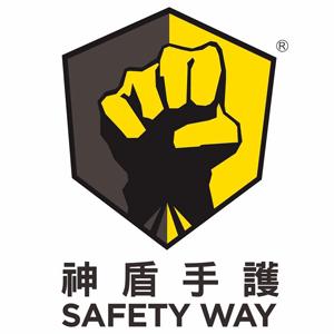 神盾手護 Safety Way 折扣碼、優惠券、折價好康促銷資訊整理