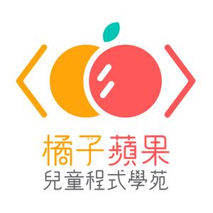 OrangeApple 橘子蘋果 折扣碼、優惠券、折價好康促銷資訊整理