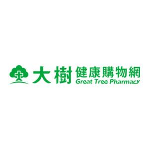 大樹健康購物網 折扣碼、優惠券、折價好康促銷資訊整理