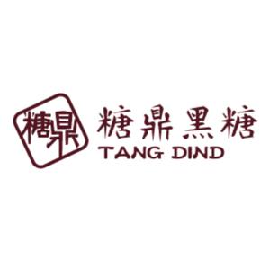 糖鼎黑糖 TANG DING 折扣碼、優惠券、折價好康促銷資訊整理