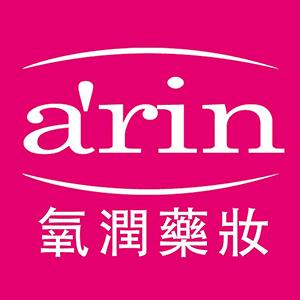 arin 氧潤藥妝 折扣碼、優惠券、折價好康促銷資訊整理
