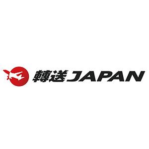 轉送 JAPAN 折扣碼、優惠券、折價好康促銷資訊整理