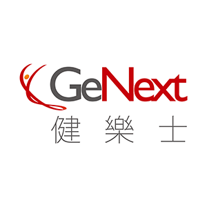 GeNext 健樂士 – 基因洽詢 折扣碼、優惠券、折價好康促銷資訊整理