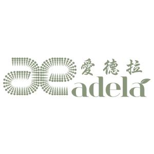 Adela 愛德拉 折扣碼、優惠券、折價好康促銷資訊整理