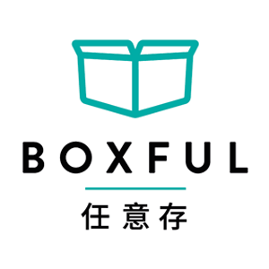 Boxful 任意存 折扣碼、優惠券、折價好康促銷資訊整理
