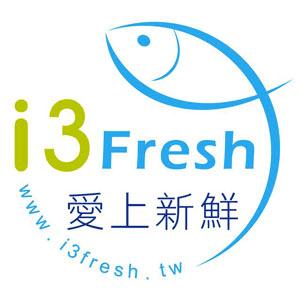 i3Fresh 愛上新鮮 折扣碼、優惠券、折價好康促銷資訊整理