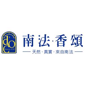 Senteur d'OC 南法香頌 折扣碼、優惠券、折價好康促銷資訊整理