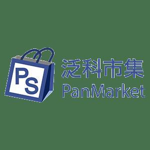 泛科市集 PanMarket 折扣碼、優惠券、折價好康促銷資訊整理