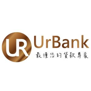 Urbank 信用貸款 折扣碼、優惠券、折價好康促銷資訊整理