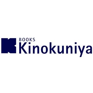 Kinokuniya 新加坡 折扣碼、優惠券、折價好康促銷資訊整理