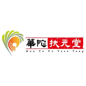 華陀扶元堂 Hua To 折扣碼、優惠券、折價好康促銷資訊整理