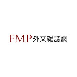 台灣英文雜誌社 折扣碼、優惠券、折價好康促銷資訊整理