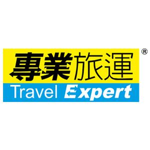 Texpert 專業旅運 香港 折扣碼、優惠券、折價好康促銷資訊整理