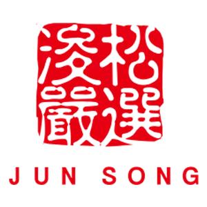 Jun Song 浚松嚴選 折扣碼、優惠券、折價好康促銷資訊整理