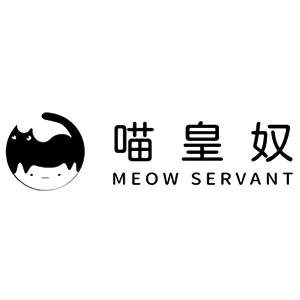喵皇奴 Meow Servant 折扣碼、優惠券、折價好康促銷資訊整理