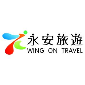 Wing On Travel 永安旅遊 香港 (自由行) 折扣碼、優惠券、折價好康促銷資訊整理