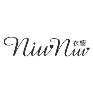 NIUNIU 衣櫥 臺灣 折扣碼、優惠券、折價好康促銷資訊整理
