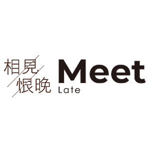 Meet Late 相見恨晚  折扣碼、優惠券、折價好康促銷資訊整理
