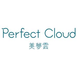 Perfect Cloud 美夢雲 臺灣 折扣碼、優惠券、折價好康促銷資訊整理