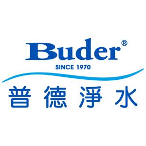 Buder 普德淨水 折扣碼、優惠券、折價好康促銷資訊整理