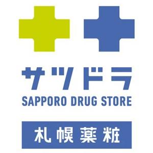 Sapporo Drug Store 札幌藥妝 折扣碼、優惠券、折價好康促銷資訊整理