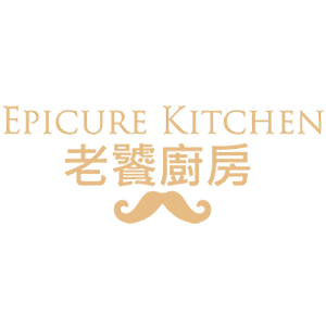 Epicure Kitchen 老饕廚房 折扣碼、優惠券、折價好康促銷資訊整理