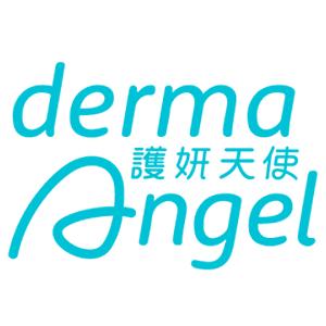 DermaAngel 護妍天使 臺灣 折扣碼、優惠券、折價好康促銷資訊整理