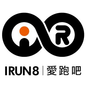 IRun8 愛跑吧 折扣碼、優惠券、折價好康促銷資訊整理