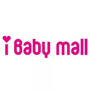 ibabymall 麗嬰房購物網 臺灣 折扣碼、優惠券、折價好康促銷資訊整理